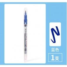Ручка гелева двостороння синій колір