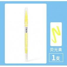 Ручка гелева двостороння жовтий колір